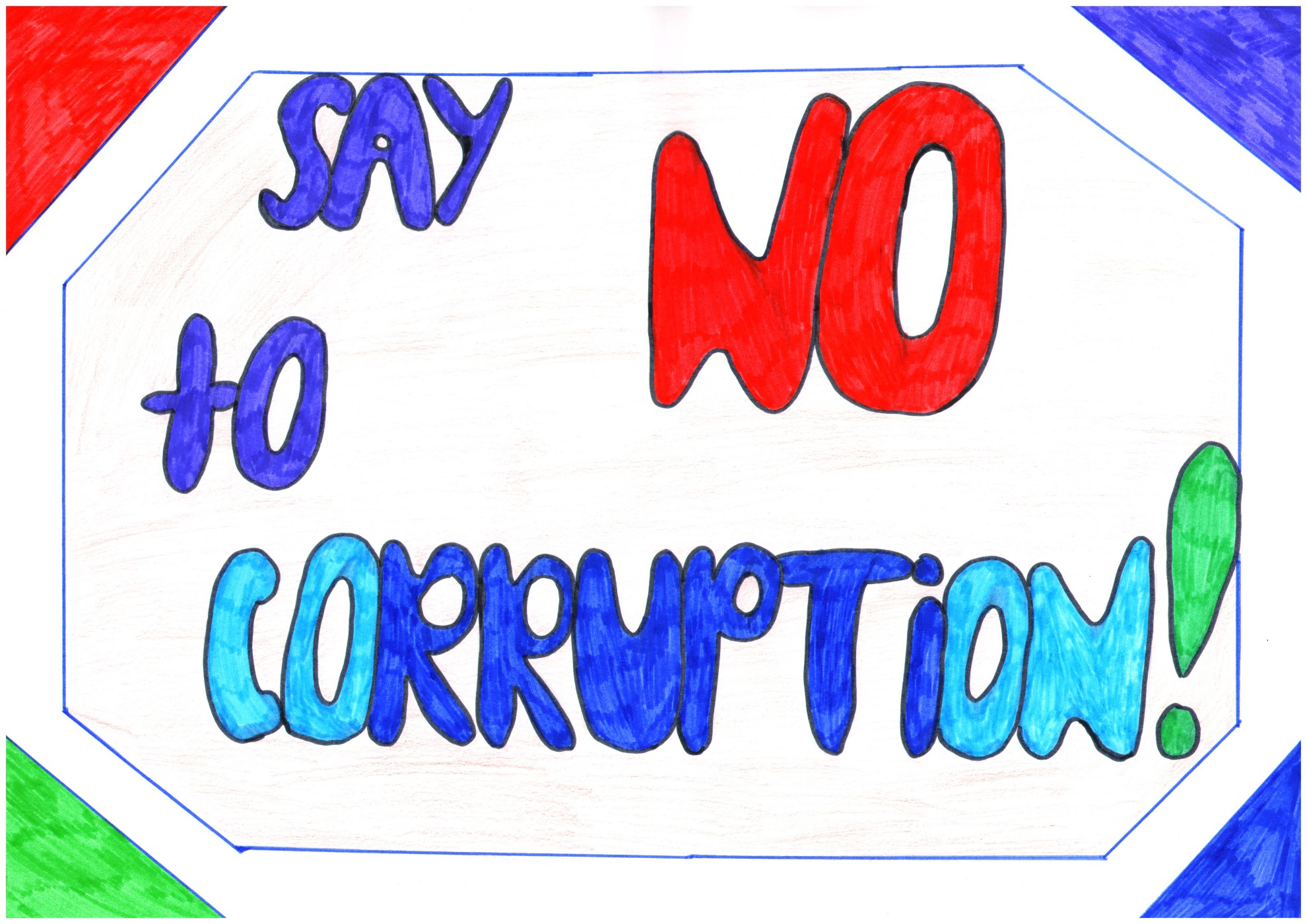 плакат антикор (3)